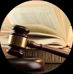 Оспаривание решений и действий налоговых органов, правовая помощь при выездных налоговых проверках, помощь адвоката по экономическим преступлениям