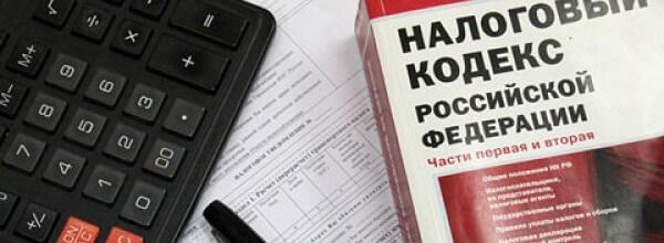 возражения на акт налоговой проверки
