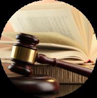 Обжалование решений и действий налоговых органов, правовая помощь при выездных налоговых проверках